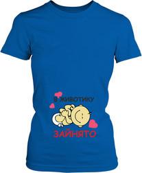 Купити футболки для вагітних з прикольними принтами та написами в ... 0782381632edb