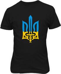 Патріотичні футболки та футболки з українською символікою в Україні ... 006110588a161